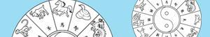 Colorear Zodiaco chino - Horóscopo chino